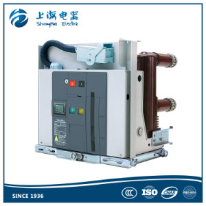 Indoor Type Drawable Vacuum Circuit Breaker pictures & photos