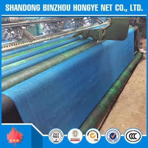 Factory Supply Sun Shade Cloth pictures & photos