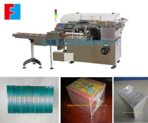 Full Auto Tobacco Cigarette Box Cellophane Wrapping Machine Packaging Machine pictures & photos