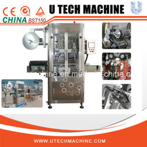 Hot Sale Automatic Shrink Sleeve Machine pictures & photos