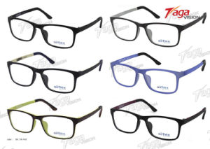 clear glasses frames trend  optical frames