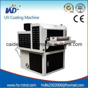 Multi-Roller 24 Inch UV Laminator Machineuv Embossing Machine pictures & photos