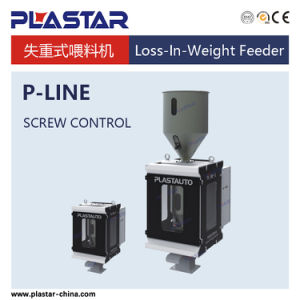 Automatic Feeder for Blown Film Machine