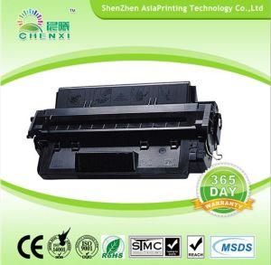 Laser Toner Cartridge C4096A Compatible Black Toner for HP 96A pictures & photos