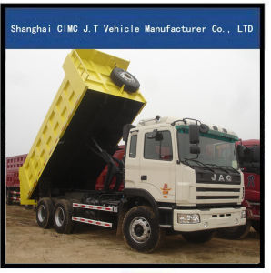 JAC Dump Truck pictures & photos
