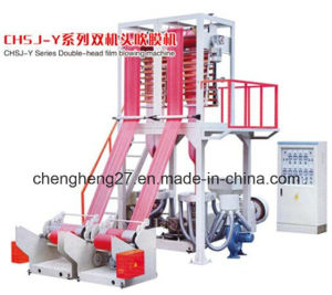 Double-Head Extruder Machine for Vest Bags pictures & photos
