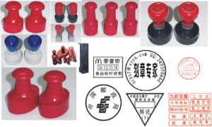 China Wholesale Custom Transparent Silicone Stamper pictures & photos