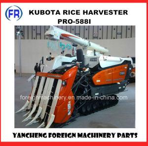 Kubota Combine Harvester PRO-588I pictures & photos