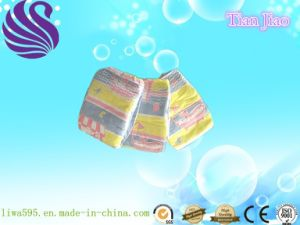 High Quality Baby Diaper in Cloth Like Backsheet pictures & photos