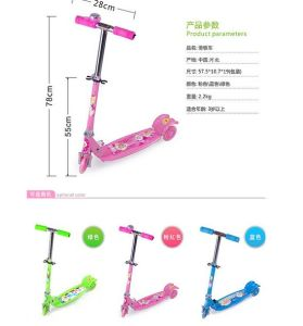 New Model Two Wheels Mini Scooter Bike for Sale pictures & photos