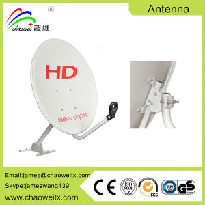 Wall Mount Satellite Dish (KU55) pictures & photos