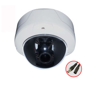 960h Security IP 360 Degree Panoramic Camera Surveillance Equipment pictures & photos