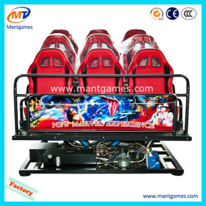 2014 New Product 5D Cinema Equipment Type 5D Motion Theater 5D Mobile Cinema pictures & photos