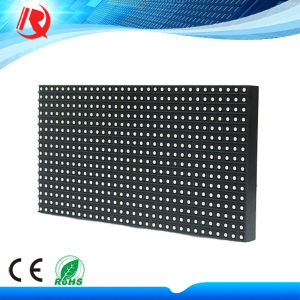 Slim Panel Outdoor P8 SMD 3535 Full Color LED Rental Display Screen pictures & photos