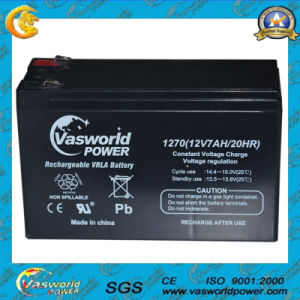 12V Rechargeable Battery 12V7ah AGM Sealed Lead Acid Battery pictures & photos