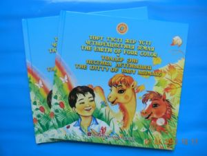 Kids Educational Book with CDS pictures & photos