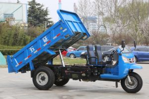 Waw Chinese Diesel Dump Three Wheel Truck for Sale pictures & photos
