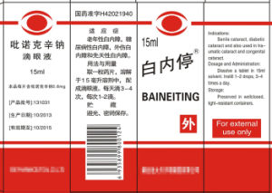 Western Medicine GMP Pirenoxine Sodium Eye Drops Ophthalmology Cataract pictures & photos