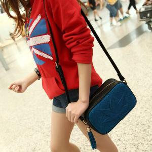 China Fashion PU Leather Girls Sling Cross Body Bag (XD140381 ...