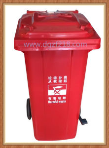 120L High-Class Outdoor Sanitation Trash Bin with Pedal for Hospital