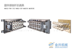 Cup Thermoforming Machine (Titing Mould) pictures & photos