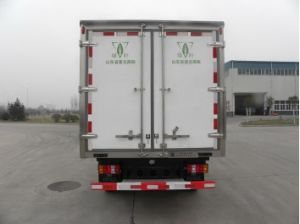 Refrigerator Truck 4X2, 4.5ton pictures & photos