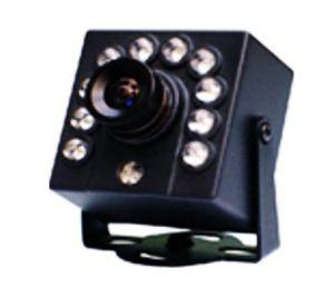 Mini IR Camera - The Smallest CCTV IR Camera pictures & photos
