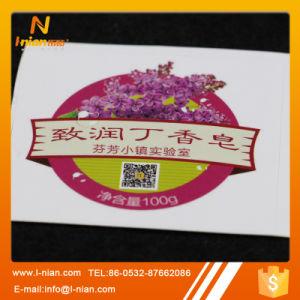 Custom Print Liquid Soap Labels for Bottles