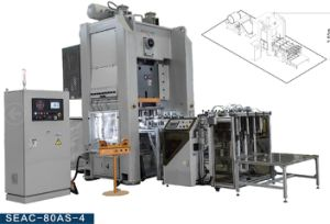 Real Automatic Aluminum Container Production Line pictures & photos