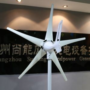 400W Solar Hybrid System Horizontal Axis DC Wind Turbine Generator pictures & photos