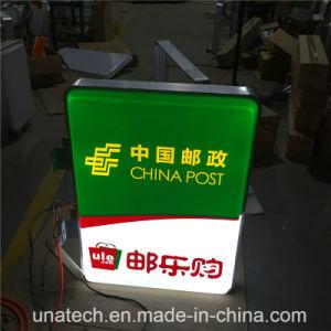 Acrylic Plastic Vacuum Foaming LED Outdoor Round Sqaure Rectangular Light Box pictures & photos