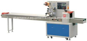 Soap Pillow Packing Machine Bs-250 pictures & photos