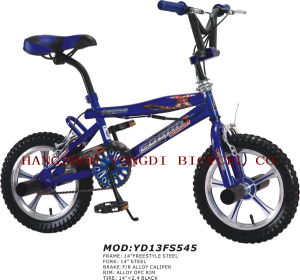 "20"" Cobra Freestyle BMX Bike (YD13FS547) pictures & photos"