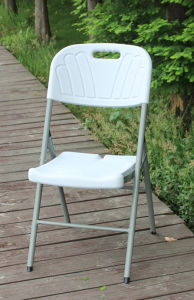 Folding Chair/Blow Mold Chair / Banquet Chair / Plastic Chair (HP-52D)