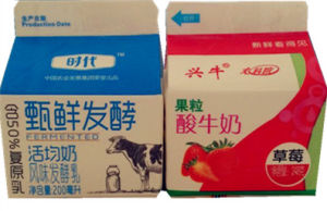 250ml 3 Layers Gable Top Cartons for Milk pictures & photos