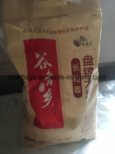 Recycled PP Woven Bag for Packing Foodstuff pictures & photos