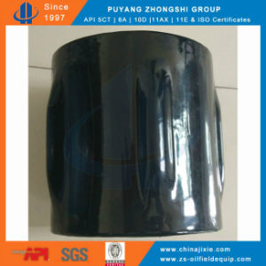 Oilwell Drilling Tool Stamped Vane Rigid Centralizer with API Certificate pictures & photos