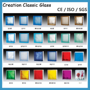 190*190*80mm Glass Block with Ce & ISO9001 pictures & photos