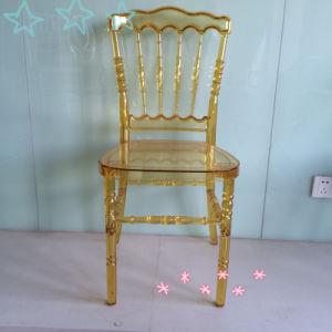 巴洛克椅子手绘图