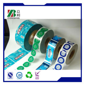 HDPE Plastic Flat Food Bags on Roll pictures & photos