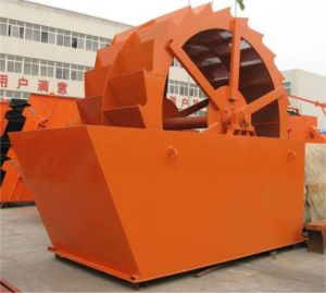 Sand Washing Machine From China Supplier pictures & photos