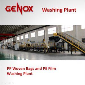 Used Pet Bottles Washing Plant / Washing Plant pictures & photos