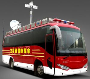 Statellite Communication Command Vehicle