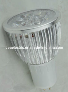 5W LED Spotlight pictures & photos
