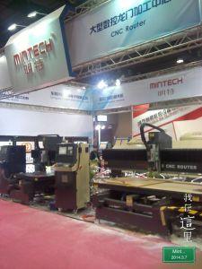 Vr Series Economical CNC Machine High Precision CNC Router pictures & photos