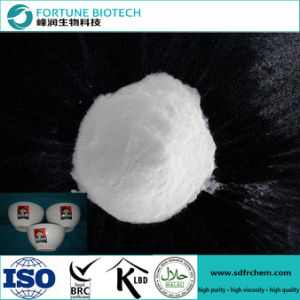 Fortune Hot Sale Sodium Carboxymethyl Cellulose CMC pictures & photos