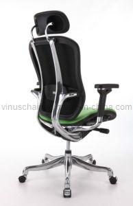 office PU chair (VBZ1-EP-B12)