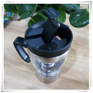 Self Stirring Cocktail Shaker Mixer Bottle (VK15026) pictures & photos