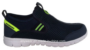 China Men Slip on Comfort Walking Shoes (815-2367) pictures & photos
