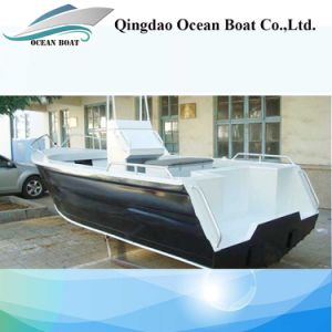 Hot Sale 4.6m Aluminum Fishing Boats with Center Console pictures & photos